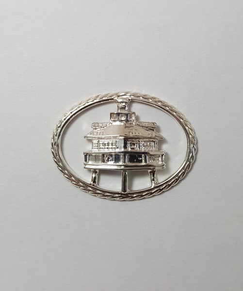 Screw Pile Light House Swap Top Sterling Silver